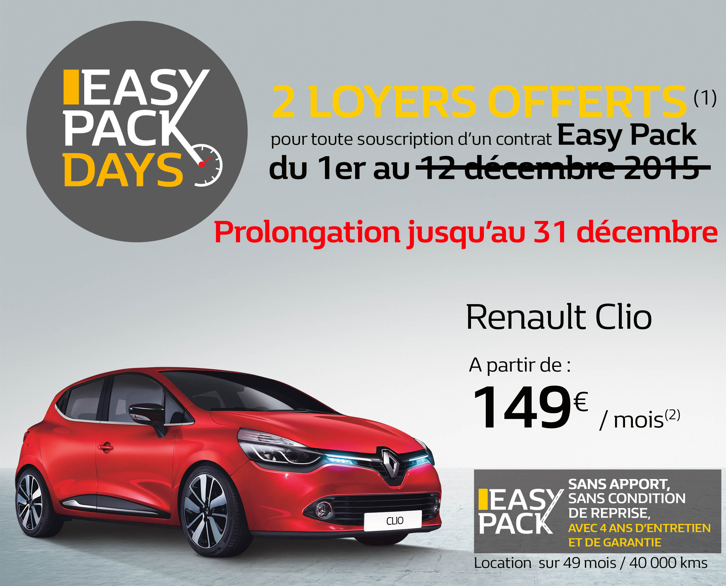 annonce renault megane iii 2 1 5 dci 110 energy fap business eco2 occasion sa lafay. Black Bedroom Furniture Sets. Home Design Ideas